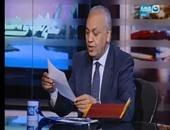 """4 أسباب وراء مطالبة مصطفى بكرى بسحب الثقة من مجلس""""الصحفيين"""""""