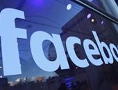 """بعد أشهر من المطالبات.. """"فيس بوك"""" تُتيح للمعلنين التعامل بالجنيه المصرى على الموقع لأول مرة منذ إطلاقه.. الشركة تسعى لتعزيز تعاملاتها داخل السوق المصرى.. والمساعدة فى حل أزمة الدولار لدى المستخدمين"""