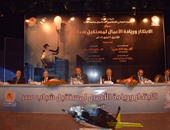 محافظ المنيا ورئيس الجامعة يفتتحان مؤتمر الابتكار الأول لمستقبل شباب مصر