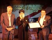 بالصور.. تكريم رئيس أسقفية الشباب بالكنيسة الإنجيلية وصناع المسرح الليبى