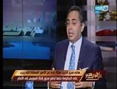 """بالفيديو.. هانى سرى الدين لـ""""خالد صلاح"""": محور قناة السويس أمل مصر وطريقها للتنمية"""