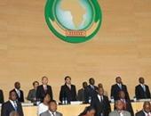مجلس السلم والأمن الأفريقى برئاسة مصر يعلن انهاء تعليق عضوية مالى بالإتحاد