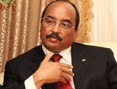 السلطات الموريتانية تستدعى أفراد من عائلة الرئيس السابق للتحقيق فى تهم فساد