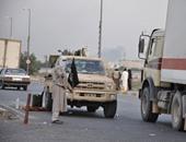 تقرير يكشف عن تمويل جماعات إرهابية فى العراق وسوريا بعمليات غسيل أموال