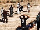 """ديلى تليجراف: """"داعش"""" التنظيم الأغنى فى تاريخ الجماعات الإرهابية"""
