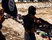 مجموعة الدول السبع تطالب تنظيم داعش بتحرير جميع الرهائن