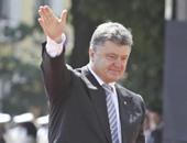 """رئيس أوكرانيا يعلن وضع خارطة طريق فى نوفمبر لتنفيذ اتفاق """"مينسك"""" للسلام"""