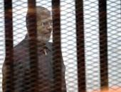 موقع أمريكى:العالم لا يبالى بإعدام مرسى والأتراك يغردون وحدهم خارج السرب