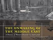 كاتب أمريكى يجيب عن السؤال الصعب: لماذا يكره العرب الغرب؟