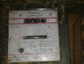 """""""واتس آب اليوم السابع"""": قارئ يستغيث لعدم صدور فاتورة كهرباء منزله بالشرقية"""