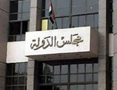 تأييد قرار إنهاء خدمة موظف بالخارجية لانضمامه لجماعة الإخوان الإرهابية