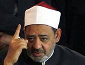 الأزهر الشريف يعلن دعمه لعمليات الجيش لتطهير سيناء من الإرهاب