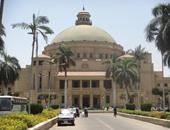 الموقع الإلكترونى لكلية الآثار يحتل المركز الرابع على مستوى جامعة القاهرة