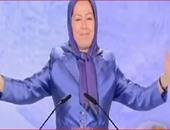 انطلاق مؤتمر المعارضة الإيرانية السنوى فى باريس
