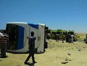 ارتفاع عدد مصابين حادث انقلاب أتوبيس فى قنا إلى 26 مصابا