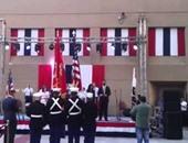 القنصلية الأمريكية تحتفل باليوم الوطنى للاستقلال غدا بالإسكندرية