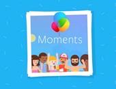 """""""فيس بوك"""" تطلق تطبيق Moments لتبادل الصور مع الأصدقاء"""