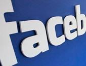 القضاء الإدارى يرفض دعوى إغلاق فيس بوك وتويتر لتحريضهما على العنف
