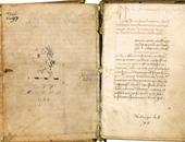 """""""سوثبى"""" تعرض صفحات من طبعة جوتنبرج للكتاب المقدس للبيع بالمزاد"""
