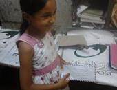 """طفلة من بنى سويف تصف السيسى بـ""""ابن النيل"""" فى خطاب أرسلته لـ""""الاتحادية"""""""