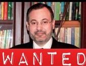 لجنة الشئون القانونية فى البرلمان الألمانى تحقق فى توقيف أحمد منصور