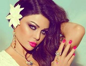 هيفاء وهبى تغادر القاهرة اليوم وتعود إليها 1 يناير لإحياء حفل جديد