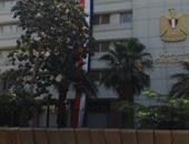 خريجو المعاهد الصحية يتظاهرون أمام مجلس الوزراء للالتحاق بالتمريض الحكومى