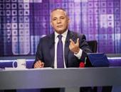 نقابة الصحفيين تحيل الإعلامى أحمد موسى إلى هيئة التأديب الابتدائية