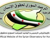 المرصد السورى يؤكد دخول اتفاق وقف إطلاق النار فى إدلب حيز التنفيذ