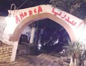 """من اليونان  لمصر.. قصة تربع مطعم """"أندريا"""" على عرش """"الفراخ المشوية"""""""