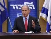 إسرائيل تسحب سفيرها لدى اليونسكو بعد قرار عن القدس