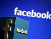 محكمة: فيسبوك دفع أكثر من المطلوب  بقضية تسوية خصوصية البيانات