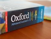 """""""Uber"""" ورقصة """"مايلى سايروس"""" ضمن أحدث 500 كلمة فى قاموس """"أكسفورد"""""""