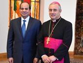 السفير البابوى بالقاهرة: مسار العائلة المقدسة فى مصر أحد مظاهر الإيمان والتفانى