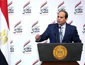 مصادر: الإعلان عن بدء تنفيذ مشروع العاصمة الإدارية فى حفل قناة السويس