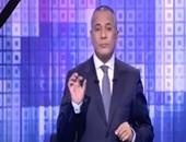 أحمد موسى: 200 إرهابى عبروا من غزة وشاركوا فى أحداث سيناء اليوم