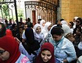 تعليم المنيا: 1610 طلاب تقدموا بطلبات تظلم من نتائج امتحانات الثانوية