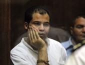 """قبل تأجيل ثالث جلسات محاكمته.. 25 محامياً يدعون مدنيا ضد """"المستريح"""""""