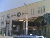 كلية التربية النوعية بطنطا تنظم مؤتمرها العلمى الدولى الثالث 6 و7 أبريل