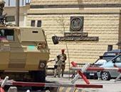 وزارة الداخلية تمنح السجناء زيارة استثنائية بمناسبة عيد الأضحى المبارك