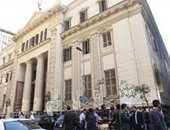 21مايو.. استئناف متظاهرى 25 أبريل على حكم حبسهم عامين