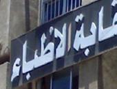نقابة أطباء الجيزة: الطفل ياسين توفى بتسمم الدم وليس فصل الكهرباء عن الحضانة
