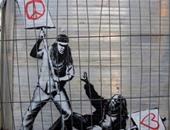 """متحف """"إم شيد""""  يعرض لوحة لفنان الجرافيتى """"بانكسى"""""""
