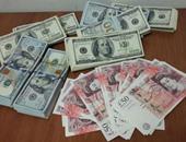ارتفاع سعر اليورو والجنيه الاسترلينى والدينار .. وتباين باقى العملات