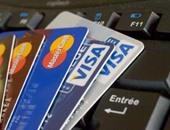 """3 مليارات عملية دفع """"لاتلامسية"""" عبر بطاقات فيزا فى أوروبا خلال عام"""