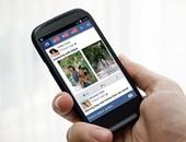 """11 ميزة لتطبيق """"فيس بوك لايت"""".. أهمها الحد من استهلاك الإنترنت"""