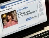 """5 كوارث سببها وجود """"ماما"""" على """"فيس بوك"""".. خلى بالك ماما أون لاين"""