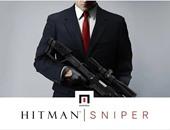 لعبة Hitman Sniper تصل إلى منصتى أندرويد وIOS