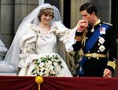 """خطاب يكشف عن قلق الأمير تشارلز من طلاق """"ديانا"""" حتى قبل الزواج منها"""