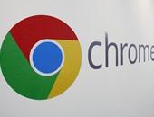 بالخطوات..كيف يمكنك منع جوجل كروم من الاحتفاظ بالأرقام السرية الخاصة بك
